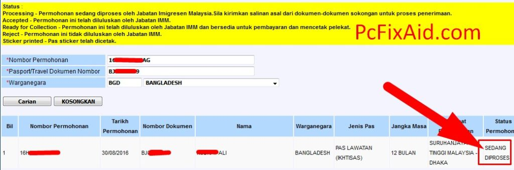 Malaysia visa check by passport number (2)