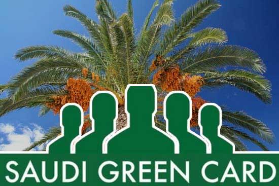 Saudi Green Card